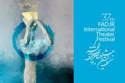 اجرای ۳۲ نمایش در هفتمین روز از جشنواره بین المللی تئاتر فجر