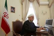 ابلاغ تمدید اجرای آزمایشی قانون شوراهای حل اختلاف