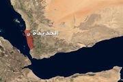 آزادی سه کشتی توقیف شده از سوی انصارالله یمن