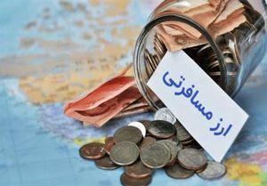 قیمت ارز مسافرتی در 2 دی 97