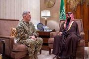 رئیس ستاد مشترک ارتش آمریکا با محمد بن سلمان دیدار کرد