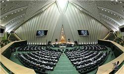 انتقاد از ریخت و پاش در مجلس