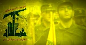 لندن «حزبالله» را در فهرست گروههای تروریستی قرار میدهد؟