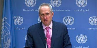 واکنش سازمان ملل به لفاظی وزیر جنگ رژیم صهیونیستی ضد ایران