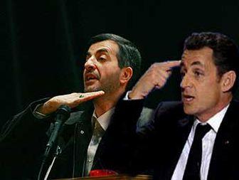 سارکوزی هم از مکتب فرانسه حمایت کرد!