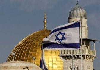 اعتراض فلسطینیان به انتقال سفارت برزیل به قدس اشغالی