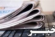 جاعلان ۳ میلیارد ریالی در لرستان دستگیر شدند
