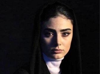بیوگرافی الهه جعفری بازیگر نقش گیسو در احضار+تصاویر