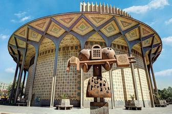 حصارکشی محدوده «تئاتر شهر» تا پایان امسال