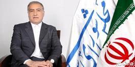 چرا آمریکا اتهام دخالت ایران در انتخابات آمریکا را مطرح کرد