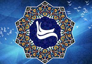 بیان حقیقتی از حضرت علی(ع) توسط عالم اهل سنت