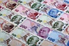 اثر تحولات ارزی ترکیه بر اقتصاد ایران