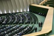 تخطی دولت از عمل به قانون اساسی!/