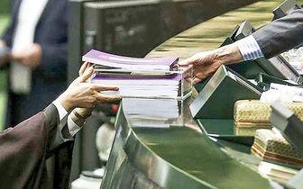 کمیسیون تلفیق کدام ایرادات بودجه ۹۹ را باید رفع کند؟ +جدول