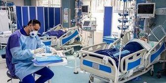 آخرین آمار ابتلا به کرونا در 14 مهر / کرونا باز هم رکورد زد