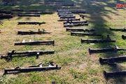 کشف سلاحهای اسرائیلی