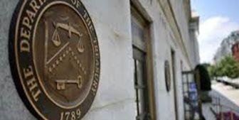 خزانهداری آمریکا ۲ شهروند ایرانی را تحریم کرد