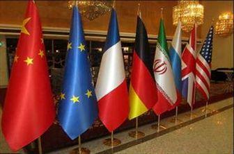 برگزاری دور نهایی مذاکرات ایران و ۱ + ۵ در نیویورک
