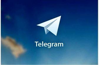 دلیل قطعی تلگرام مربوط به سرورهای اصلی این پیامرسان است