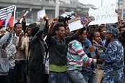 اعلام حالت فوق العاده در اتیوپی
