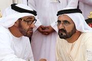 ساقط شدن پهپاد آمریکایی محاسبات امارات را به هم ریخت