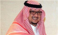 رئیس باشگاه النصر عربستان استعفا کرد