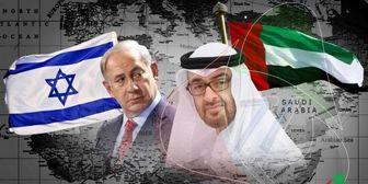 پشت پرده عادی سازی روابط امارات با رژیم صهیونیستی