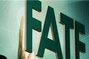 آیا FATF در شورای نگهبان تایید شده است؟