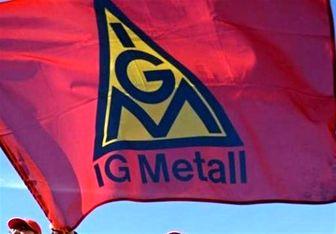 اعتصاب کارگران بخش صنعت آلمان