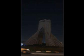 خاموشی برج آزادی