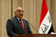 تکذیب حمله پهپادی عراق به تاسیسات نفتی عربستان