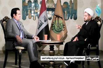 مشارکت مقامات ارشد در ترور سردار سلیمانی و ابومهدی