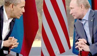 روسها با تصمیم جدید آمریکا مخالفت کردند