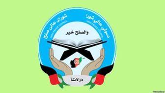 تلاش ایران برای موفقیت گفتوگوهای صلح افغانستان