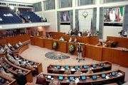 نمایندگان مجلس کویت خواستار اخراج سفیر فیلیپین شدند
