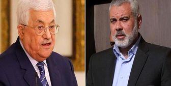 تماس تلفنی «هنیه» با «محمود عباس» همزمان با امضای توافق سازش