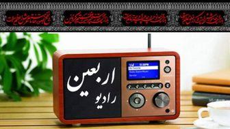 « رادیو اربعین» نخستین رادیوی ۲۴ ساعته تصویری رسانه ملی