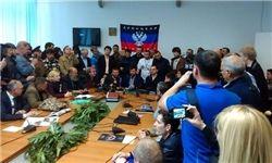 نتیجه همهپرسی در دونتسک