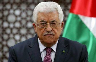 """درخواست فوری """"محمود عباس"""" از شورای امنیت"""