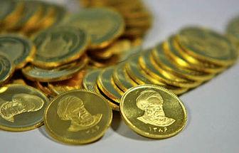 سکه با تاخیر ارزان شد + جدول