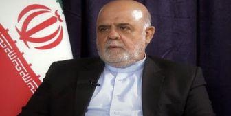 ایرج مسجدی: پرونده صادرات گاز به عراق، سیاسی نیست
