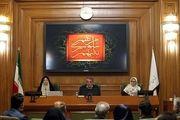 فردا بررسی لایحه بودجه 97 شهرداری تهران