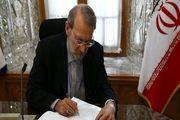 تسلیت لاریجانی برای درگذشت یک نماینده مجلس