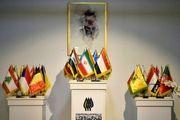 آغاز به کار ششمین جشنواره جهانی هنر مقاومت
