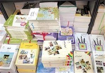 تولید محتوای کتب درسی توسط استانها