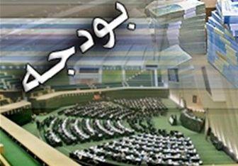 کلیات بودجه 99 در نشست علنی امروز مجلس رد شد