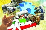 تصویب بیش از ۲ هزار و ۷۶۵ فقره تسهیلات یارانهای کارآفرینی بنیاد مستضعفان