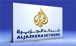 شبکههای الجزیره و پایگاههای خبری قطری فیلتر شدند