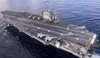 اعزام کشتی جنگی چین برای بیرون راندن ناو آمریکایی