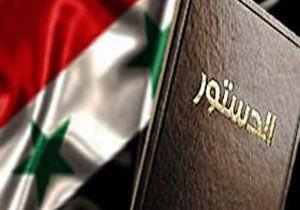 سوریه از پیشرفتهایی در تشکیل کمیته قانون اساسی خبر داد